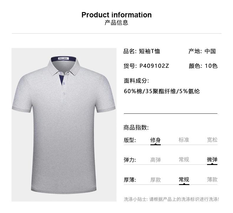 04产品信息