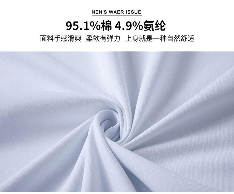 01-面料